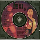 1991. Miss You Mix