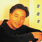 The Greatest Hits of Leslie Cheung