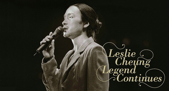 2016. Leslie Cheung Legend Continues (EP)